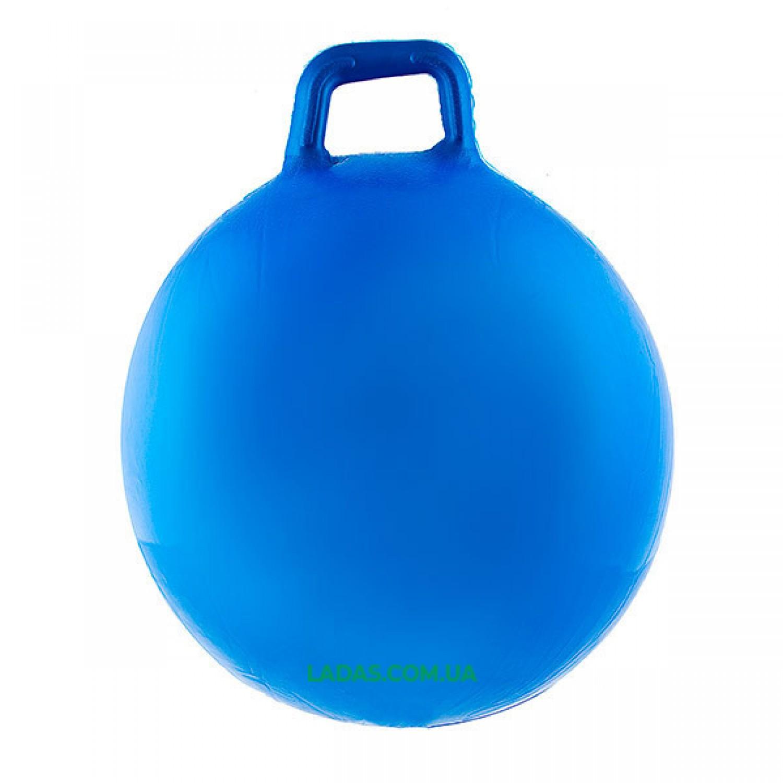 Мяч-прыгун с ручкой (65см)