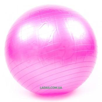 Мяч для фитнеса (фитбол) гладкий 55 см KingLion,розовый