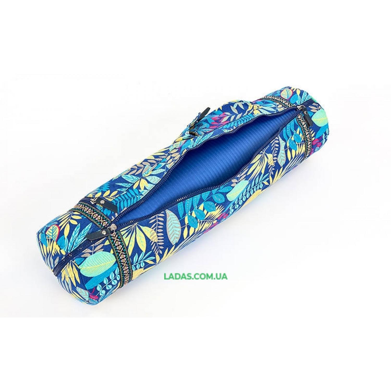 Сумка для йога коврика Yoga bag FODOKO (р-р 16х70см, синий)