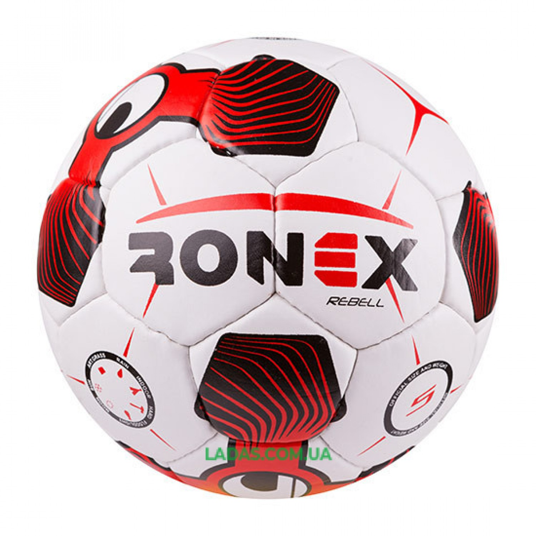 Мяч футбольный Grippy Ronex-UHL (сшит вручную, бело-красный)