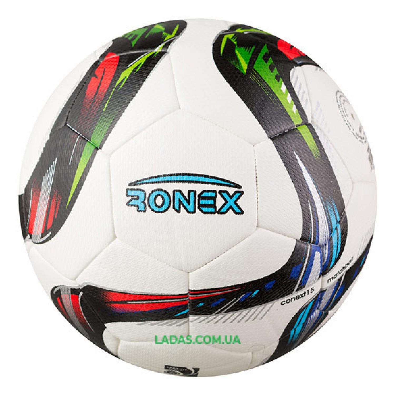 Мяч футбольный Ronex гибридный №5