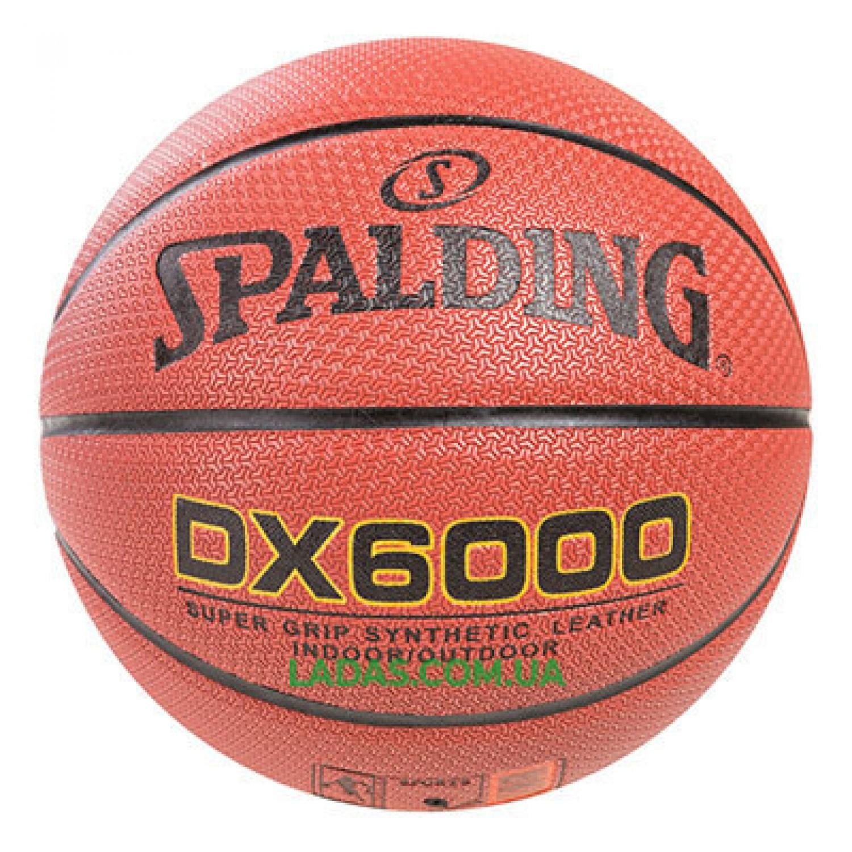 Мяч баскетбольный Spald №7 DX6000 PU