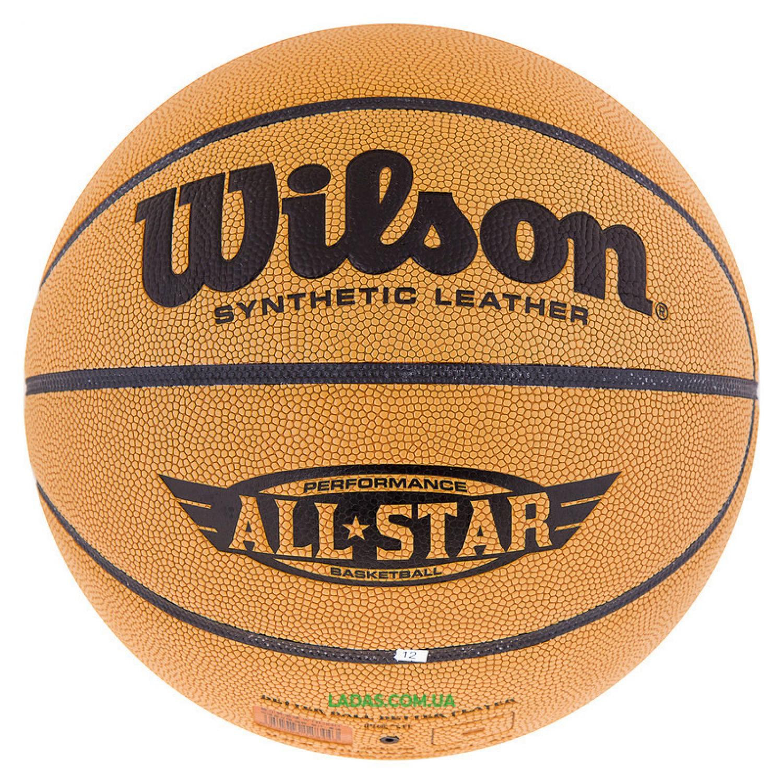 Мяч баскетбольный Wilson AllStar №7 (PU,желтый)