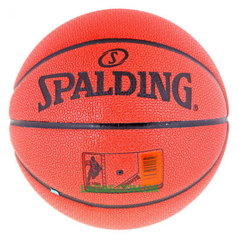 Мяч баскетбольный Spalding Superior №5