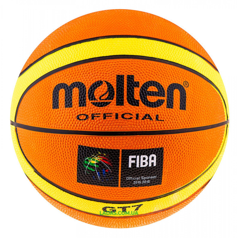 Мяч баскетбольный №7 резиновый Molten GT-7
