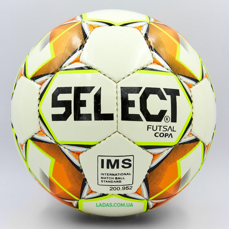 Мяч для футзала №4 ламинированный ST COPA (оранжево-белый, сшит вручную)