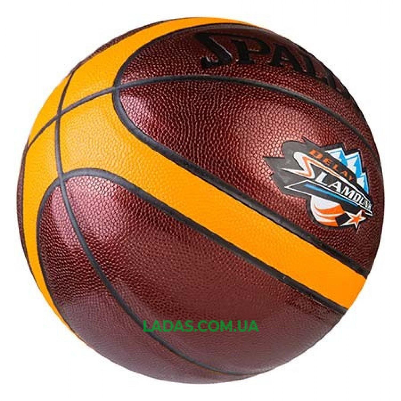 Мяч баскетбольный Spalding №7 PU неон SlumDunk