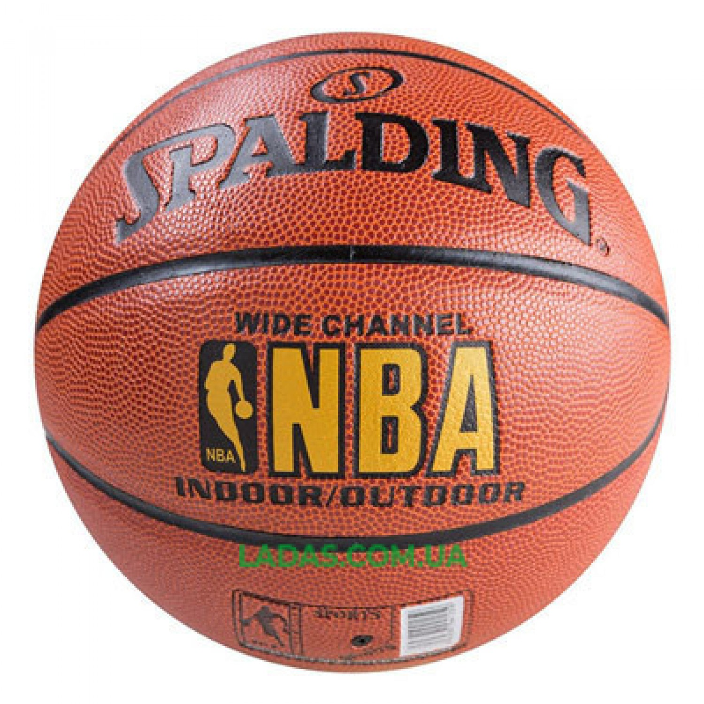 Мяч баскетбольный Spald №5 (темно-красный, PU)