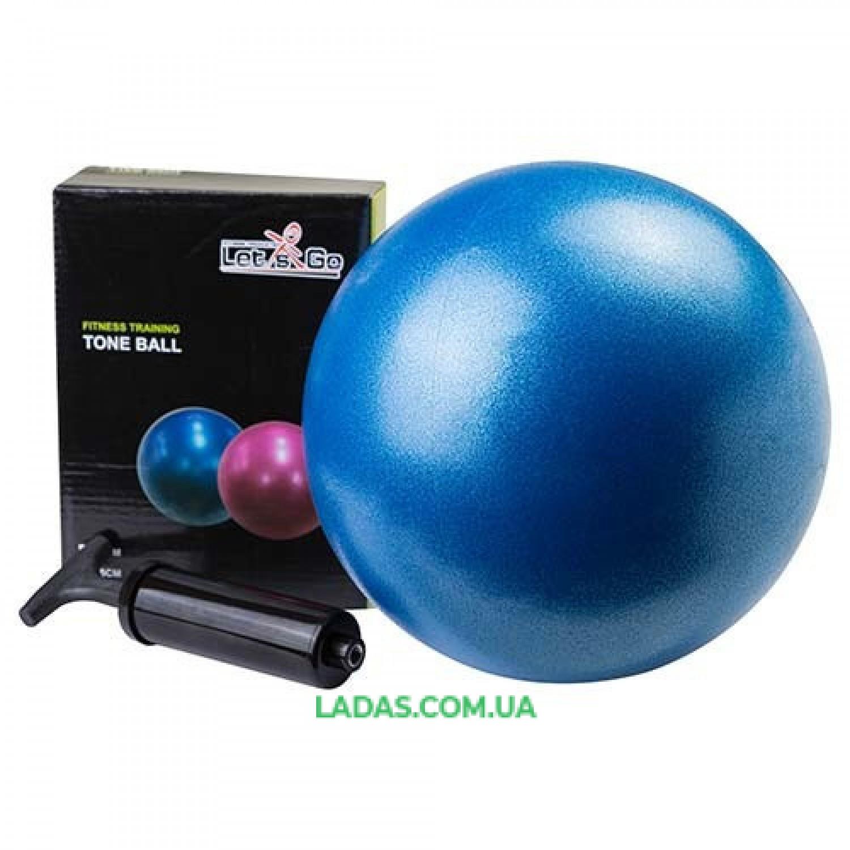 Мяч для пилатеса и йоги Let'sGo (PVC, d-25см, 120гр)