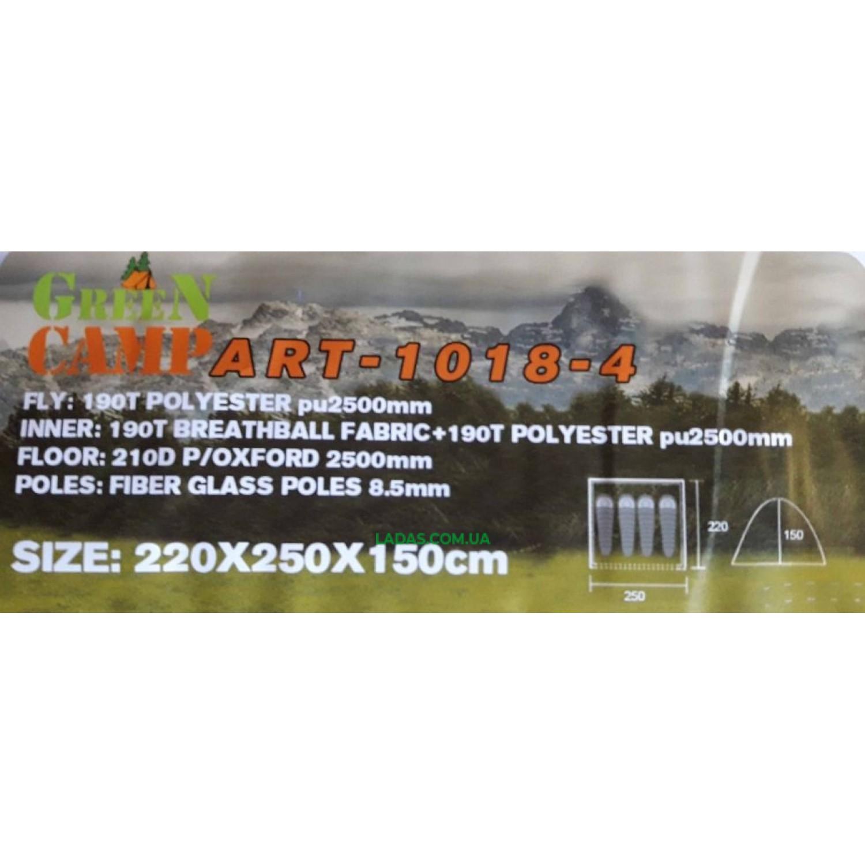 Палатка четырехместная Green Camp 1018-4