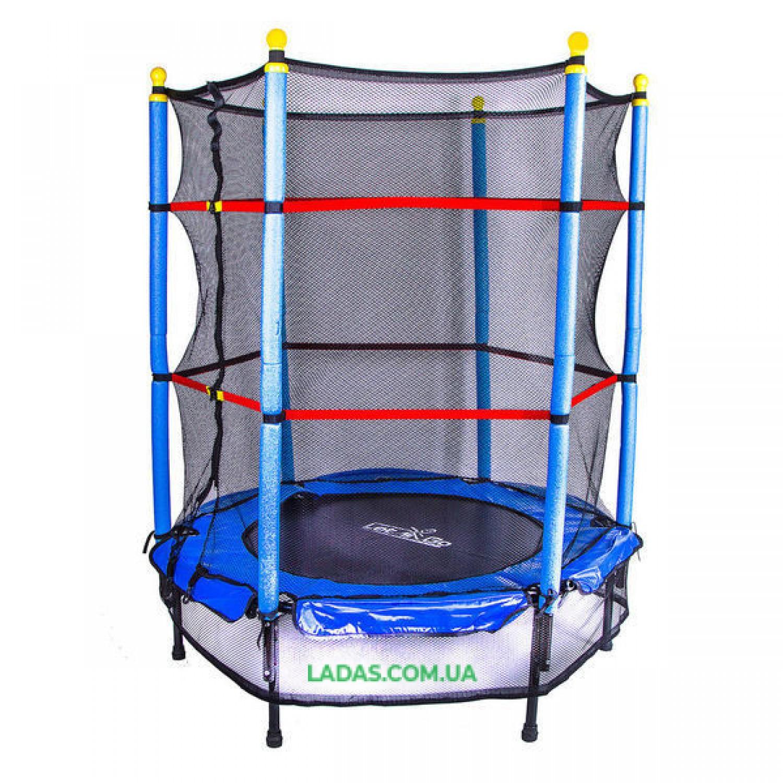 Батут детский с защитной сеткой Let's Go (диаметр 137 см)