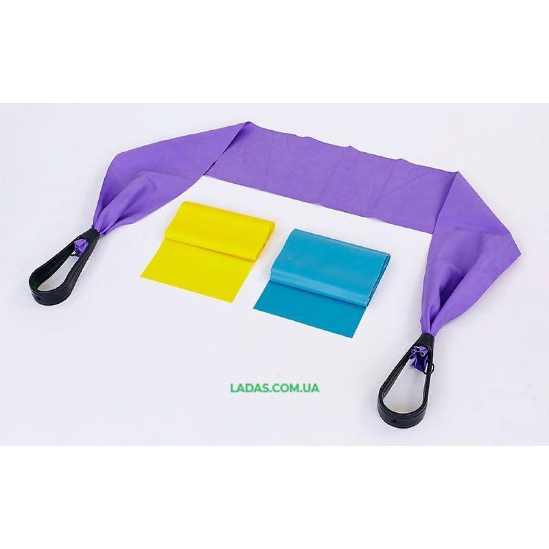 Ленты-эспандеры с ручками для пилатеса (3шт) PS (латекс, р-р 120см x 15см x 0,65;0,5;0,35мм)
