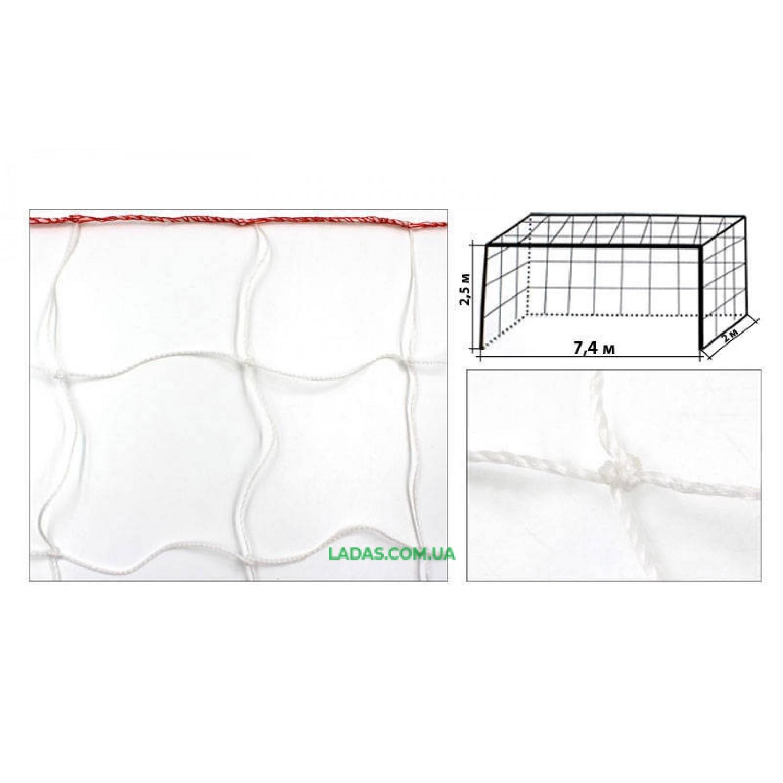 Сетка на ворота футбольные любительская узловая (2шт) (нить 1,5мм, ячейка 14x14см, р-р 7,4*2,5*2 м)