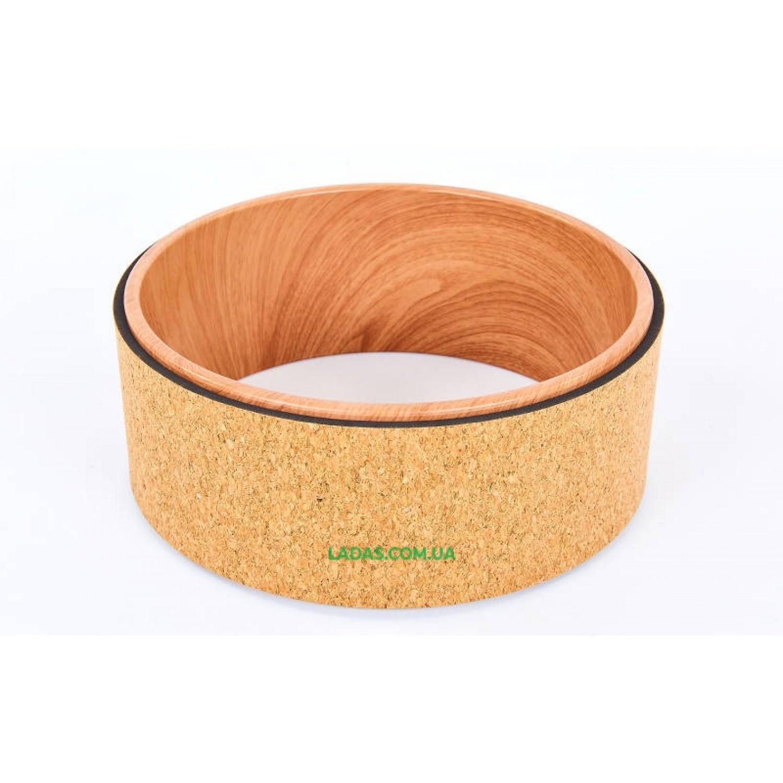 Колесо-кольцо для йоги Пробковое Fit Wheel Yoga (пробковое дерево, р-р 33х13см)