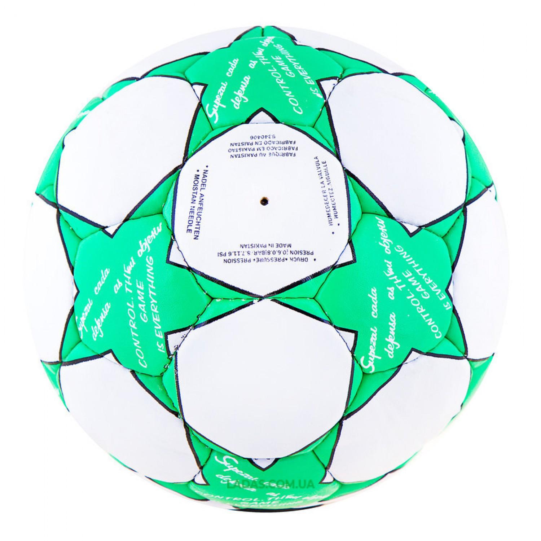 Мяч футбольный Grippy Ronex FN2 (зеленый, сшит вручную)