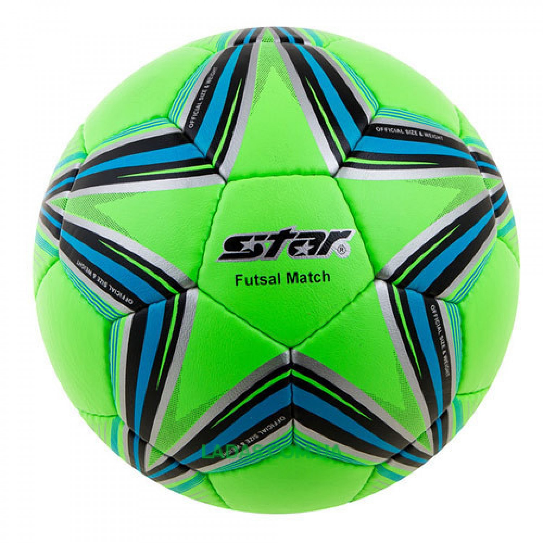 Мяч футзальный Star OrangCordly зеленый