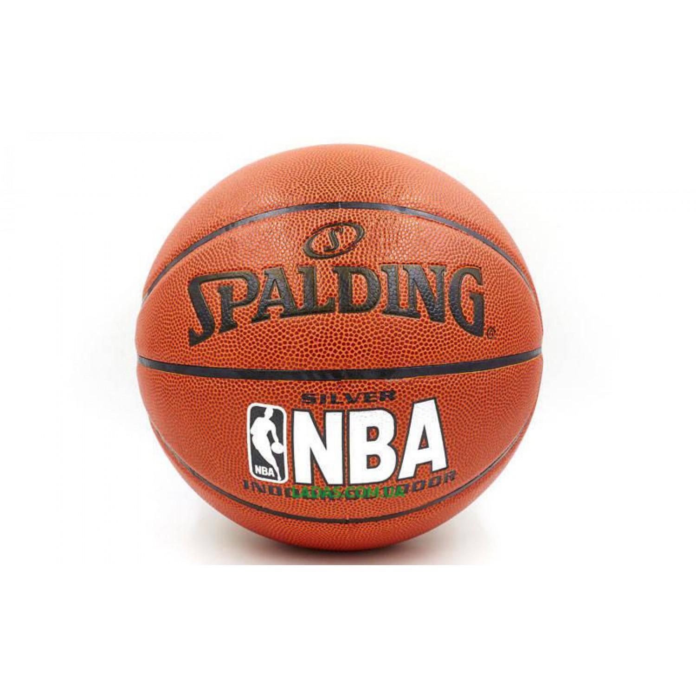 Мяч баскетбольный PU №7 SPALD
