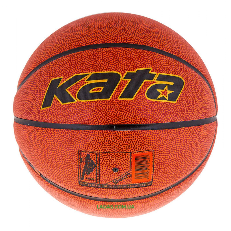 Мяч баскетбольный Kata №7 PU