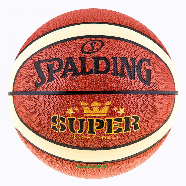 Мяч баскетбольный Spald №7 Super PU