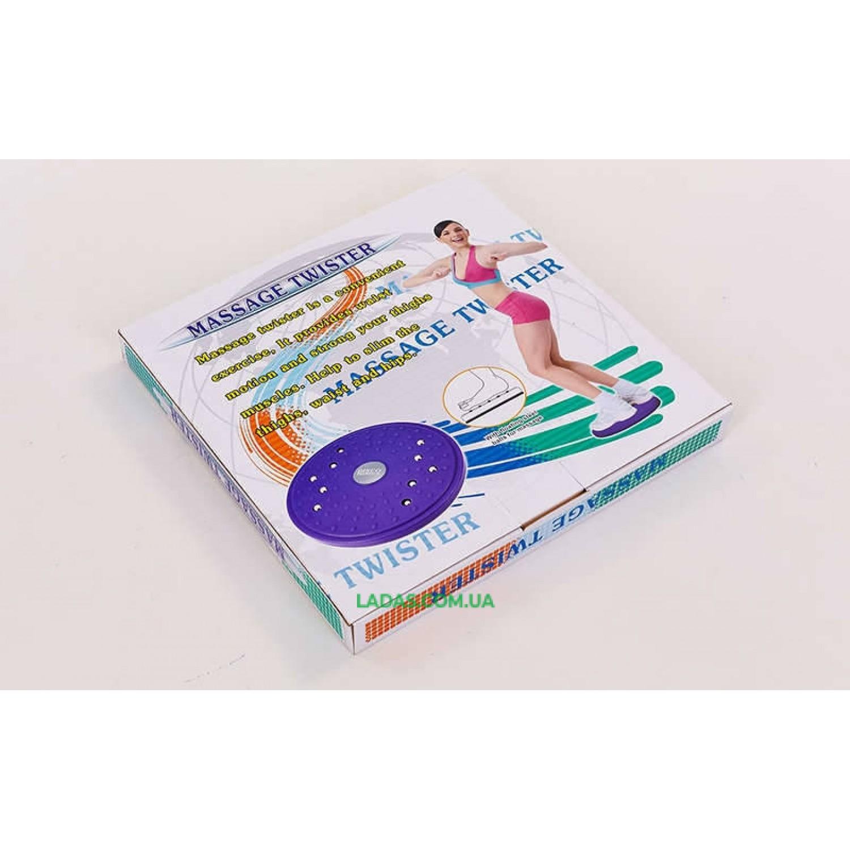 Диск здоровья массажный с магнитами Грация Pro Supra TWISTER (пластик, толщина-2,5см, d-25см)