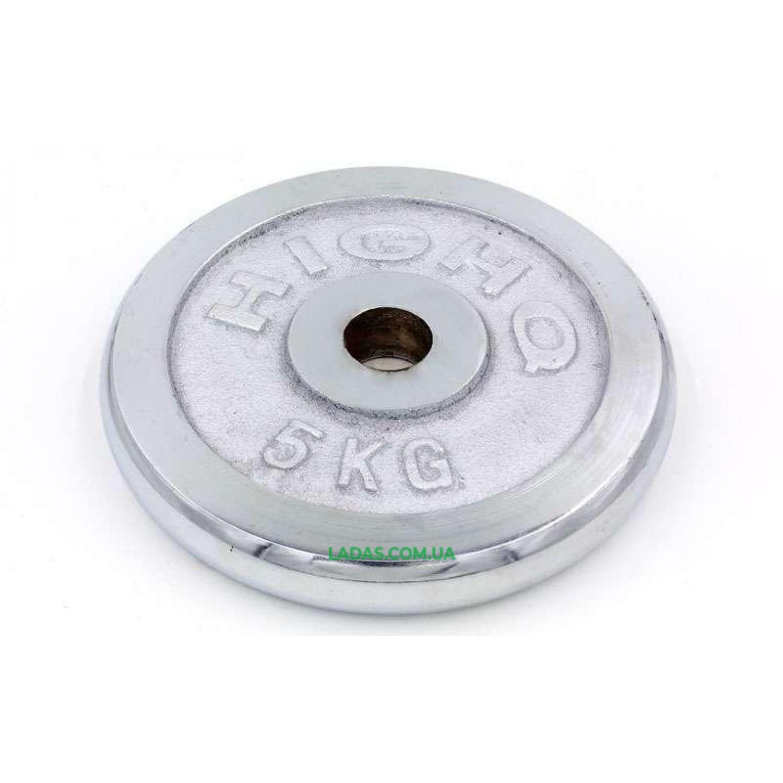 Блины (диски) хромированные d-30мм HIGHQ SPORT (1шт*5кг)
