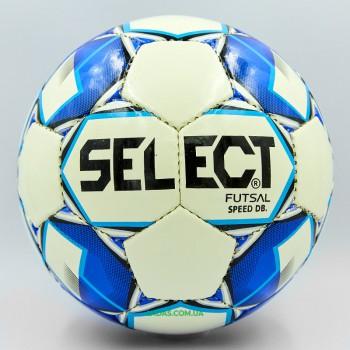 Мяч для футзала №4 ламинированный ST SPEED (сине-белый, сшит вручную)