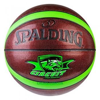 Мяч баскетбольный Spalding №7 PU неон Circuit