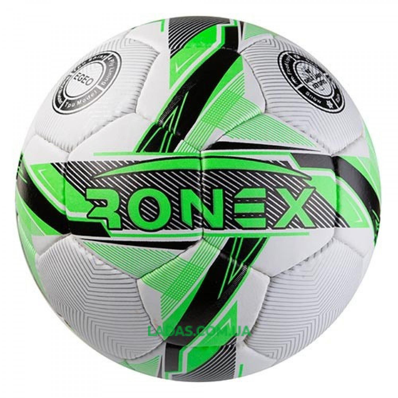 Мяч футбольный Grippy Ronex RXG-30G