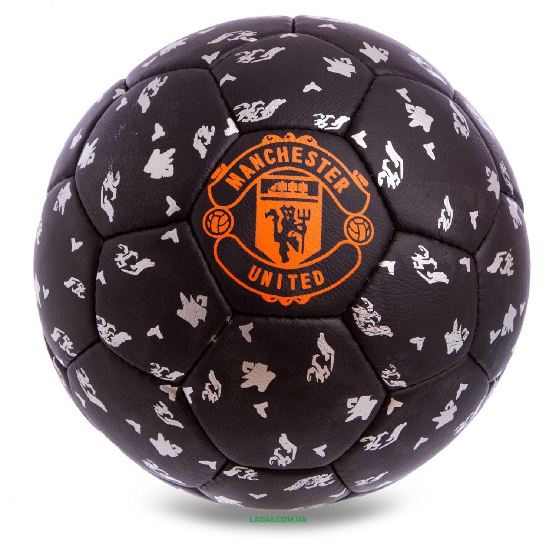 Мяч футбольный №5 Гриппи 5сл. MANCHESTER FB-0619 (№5, 5 сл., сшит вручную)