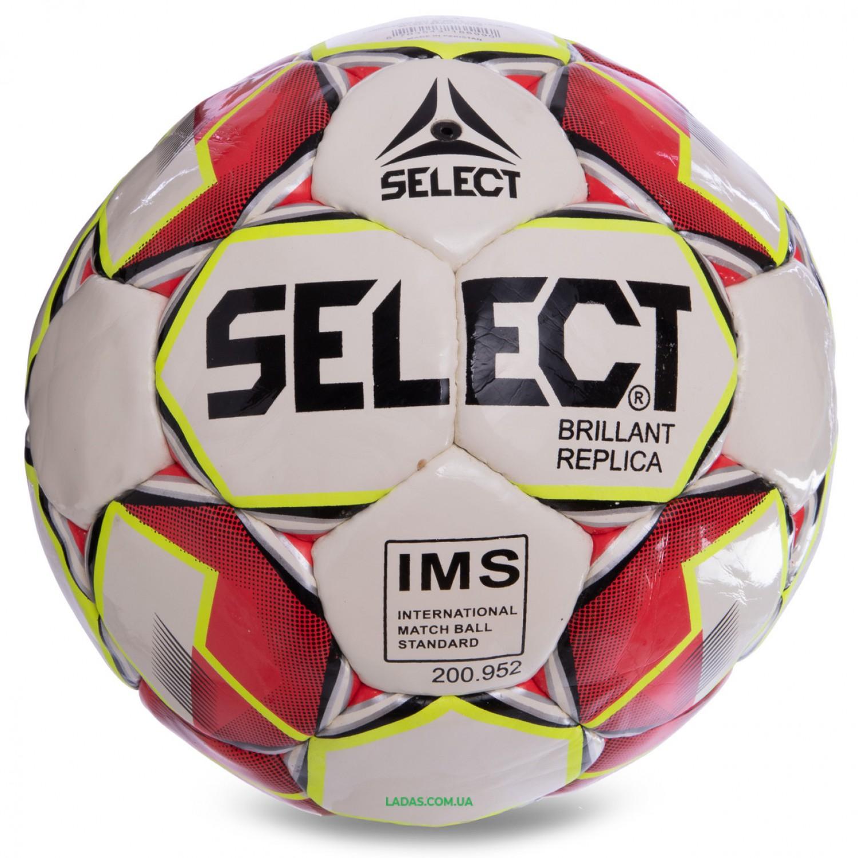 Мяч футбольный №4 PU ламинированный ST BRILLANT REPLICA (красно-белый, сшит вручную)