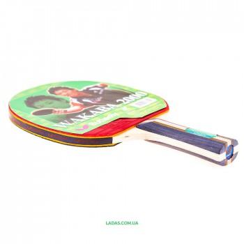 Ракетка для настольного тенниса BUTTERFLY Wakaba 2000 Реплика