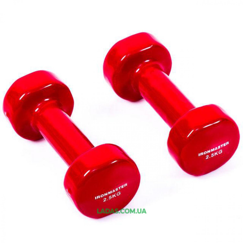 Гантели для фитнеса виниловые IronMaster(2* 2,5кг)