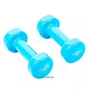 Гантели для фитнеса виниловые IronMaster(2* 2кг)
