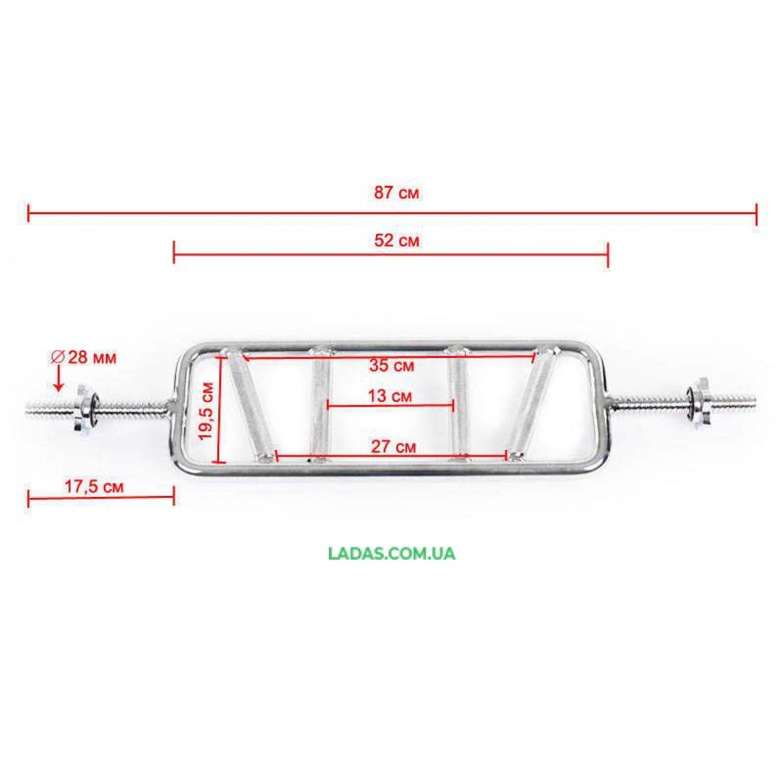 Гриф для штанги Классический с параллельным хватом(l-0,87м,d-28мм,вес 10кг,замок гаечный)