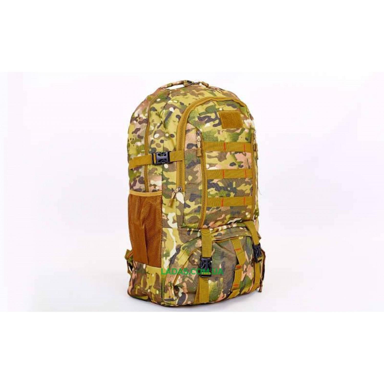 Рюкзак туристический V-40л бескаркасный