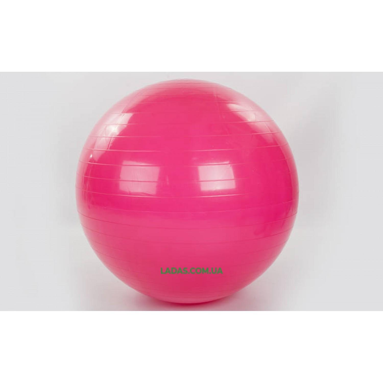 Мяч для фитнеса (фитбол) гладкий глянцевый 85см