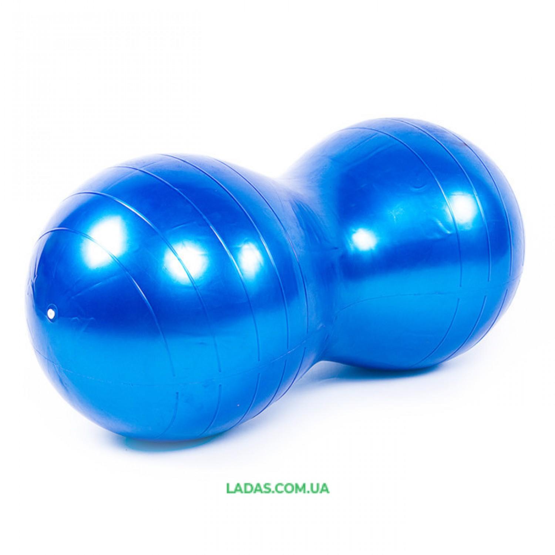 Мяч-арахис для фитнеса KingLion (р-р 45*90см)