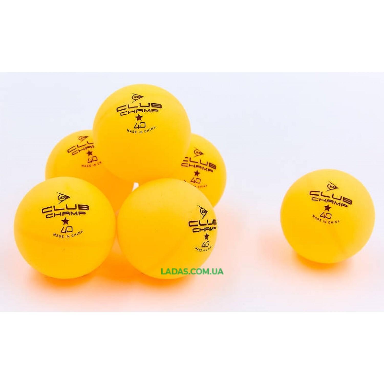 Набор мячей для настольного тенниса 6 штук DUNLOP 1star CLUB CHAMP (пластик, d-40мм, оранжевый)