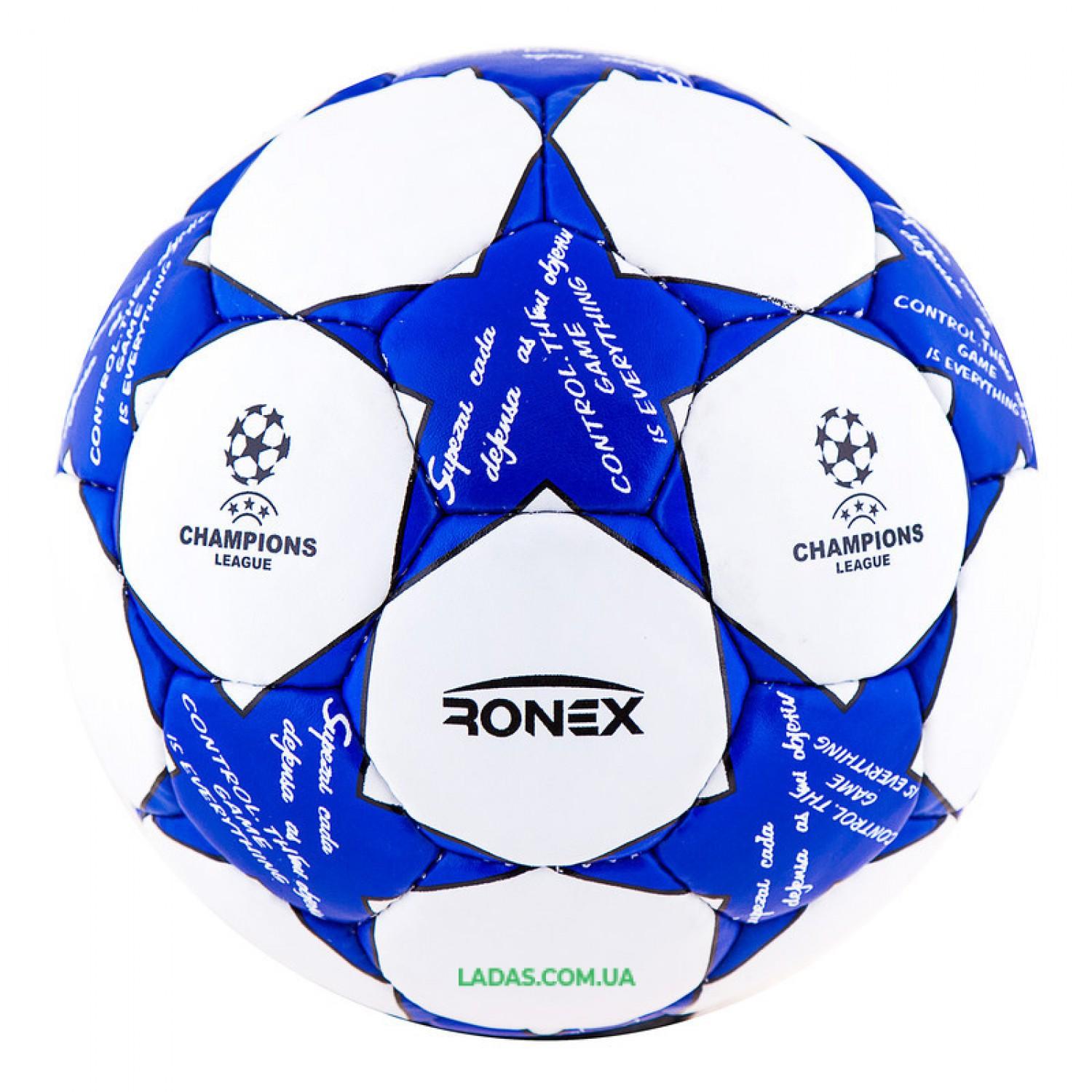 Мяч футбольный DXN Ronex FN2 (сшит вручную, бело-синий)