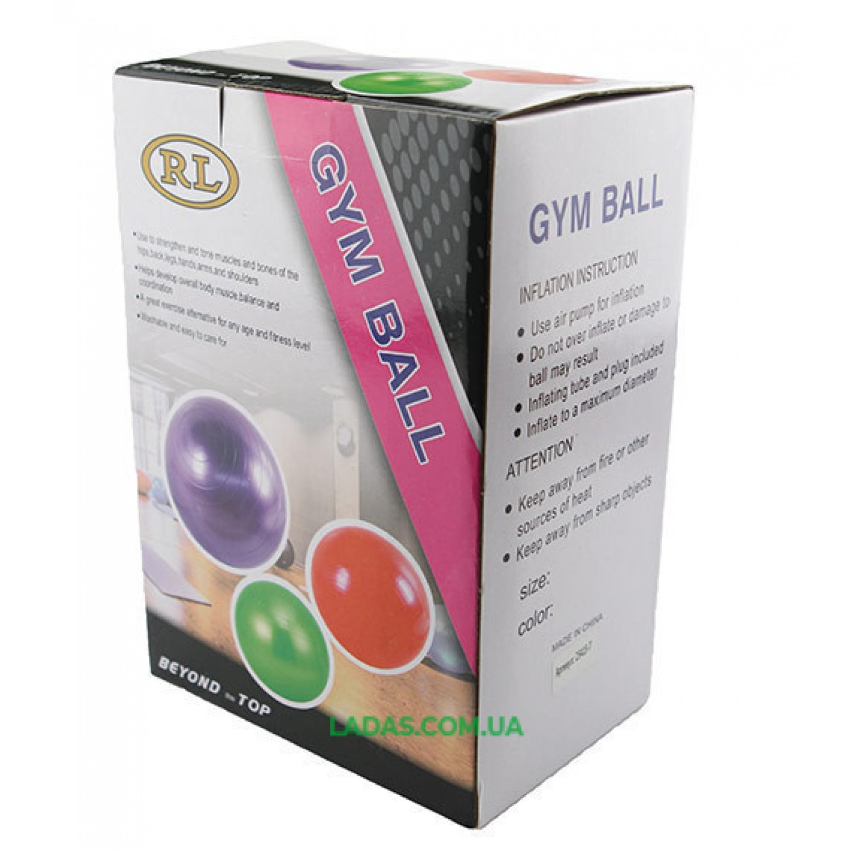 Мяч для фитнеса (фитбол) комби 75см (PVC, 1200г, ABS)