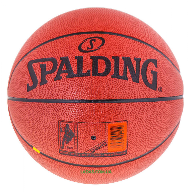 Мяч баскетбольный Spald №5 Sport PU