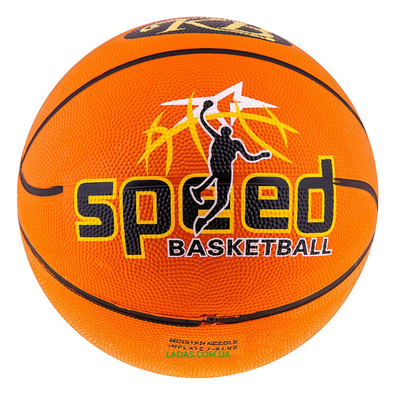 Мяч баскетбольный Speed №7 PVC