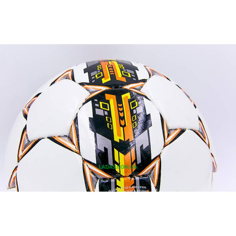 Мяч футбольный №4 PU ламинированный ST BRILLANT SUPER REPLICA (бело-оранжевый, сшит вручную)