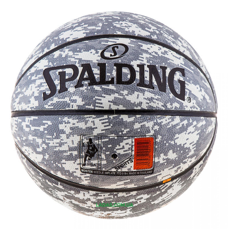 Мяч баскетбольный Spald №7 Superior PU SP-TF1000