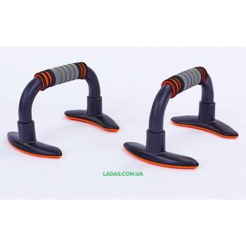 Упоры для отжиманий (2шт) PUSH-UP BAR (пластик, резина, ручка неопрен, р-р 23x15см)
