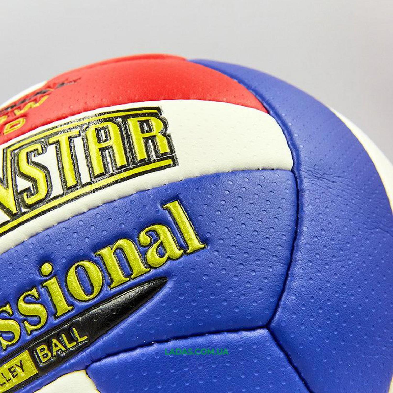 Мяч волейбольный PU BALLONSTAR (PU, №5, 3 слоя, сшит вручную)