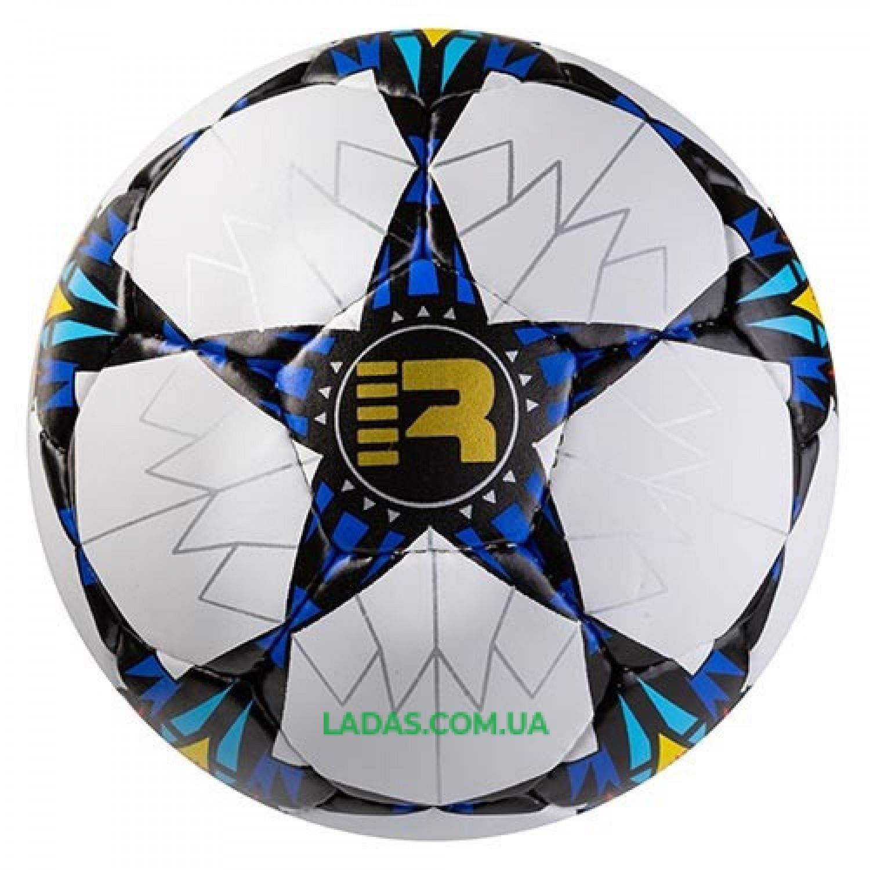 Мяч футбольный Grippy Ronex RXG-FC/3B