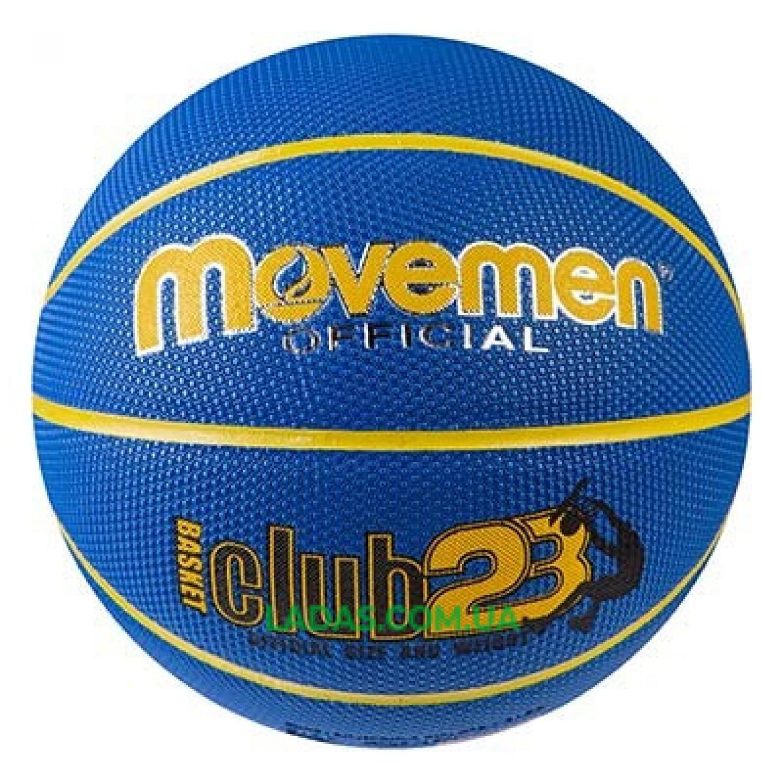 Мяч баскетбольный Movemen №7 PU Club23