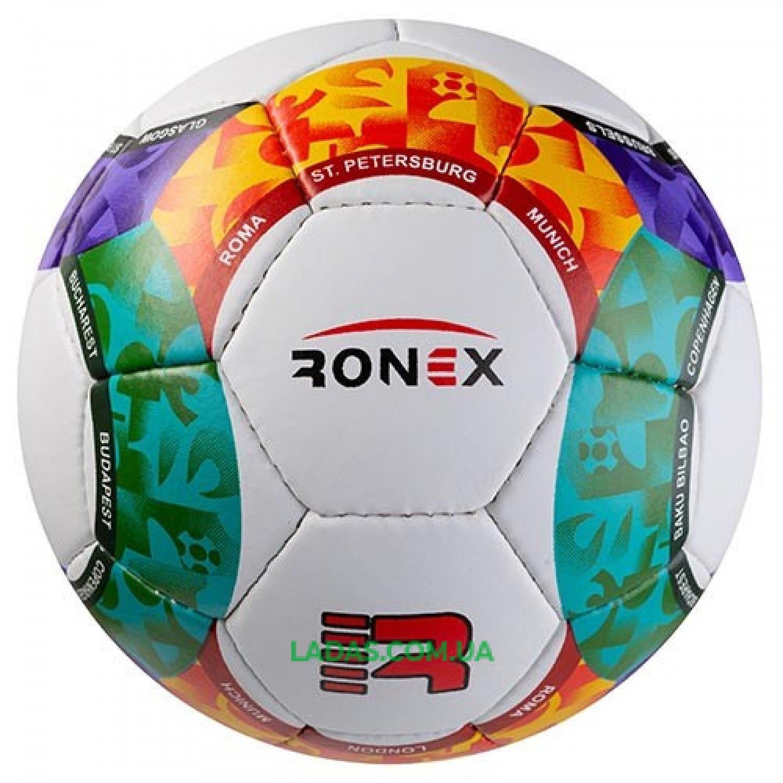 Мяч футбольный Grippy Ronex EURO-20 RXG-EU20