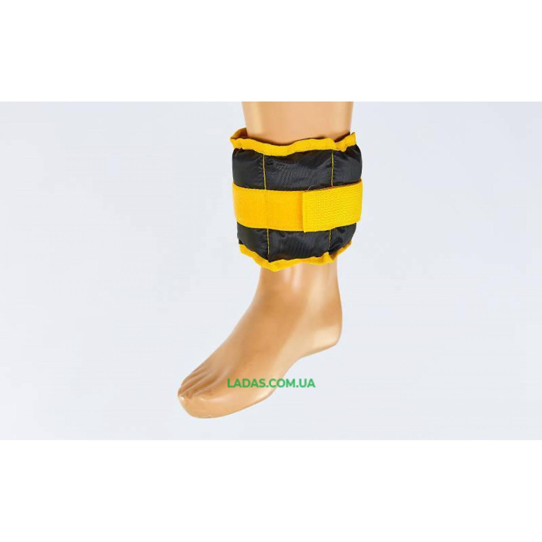 Утяжелители-манжеты для рук и ног ZEL UR (2 x 0,75кг, наполнитель-песок)